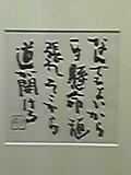040117_143503.jpg