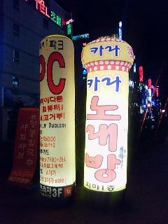 韓国の広告
