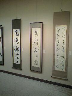 日本の顔書展