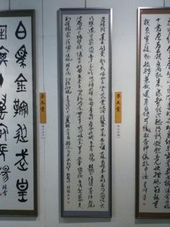 21世紀国際書展